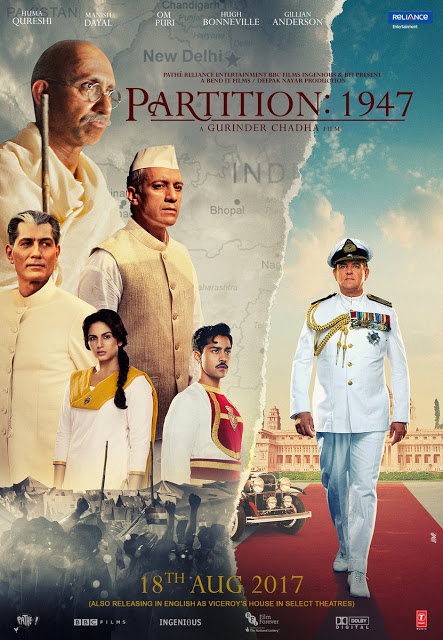 First Poster Of Partition 1947
