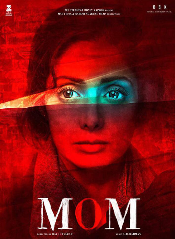 Poster-MOM