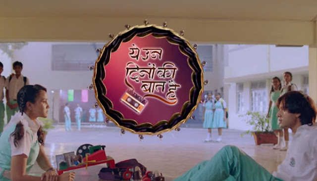 Photo of Yeh Un Dinon Ki Baat Hai : TV serial on Sony Tv, wiki, cast, story, timing