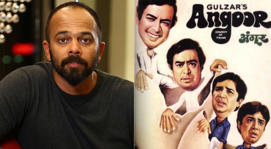 Photo of Rohit Shetty to arrive with the remake of Gulzar's classic 'Angoor'