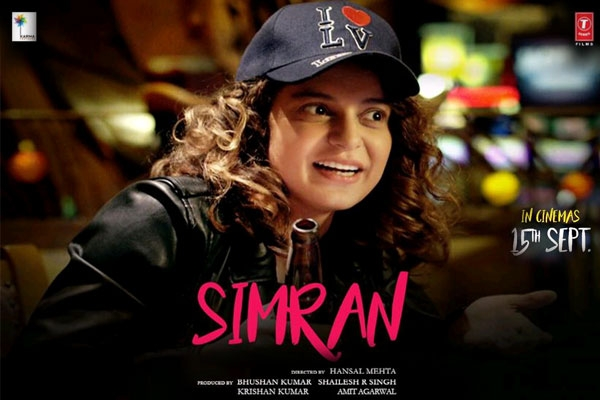Photo of Simran Movie Review : A Perfect cohesive cinematic piece as we see Kangana simply nailing with her incredible performance