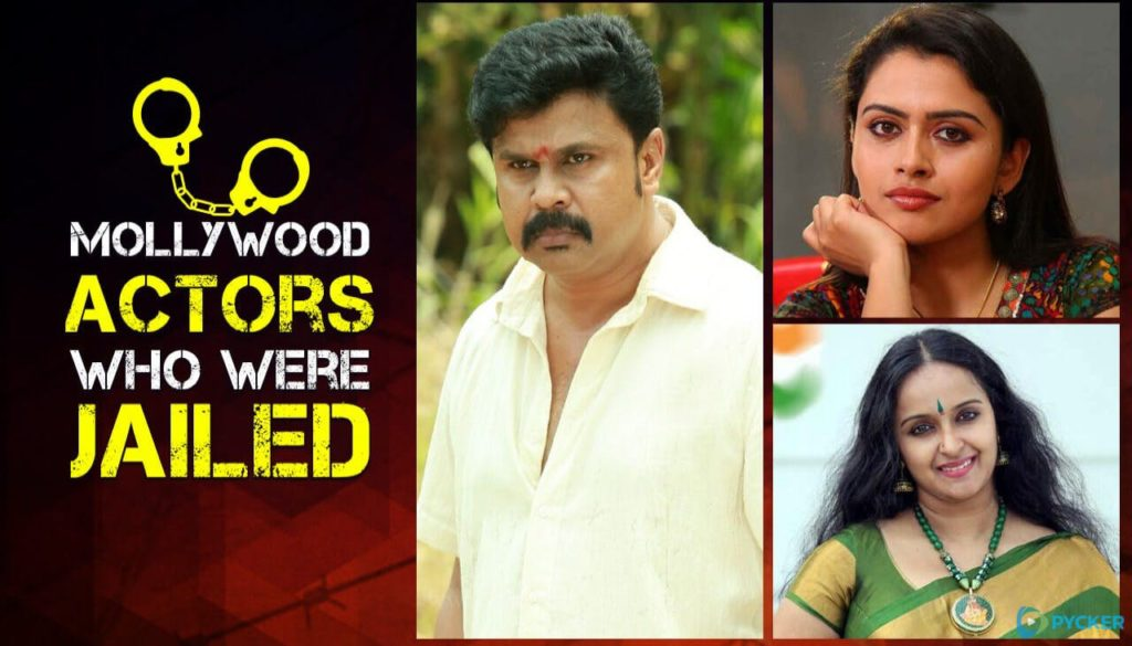 Mollywood Actors Who Landed in Jail