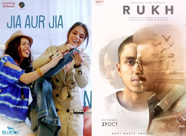 Photo of Jia Aur Jia and Rukh 1st Weekend Box Office Collection