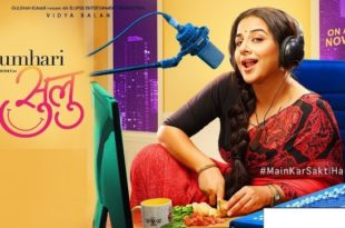 Tumhari Sulu Movie