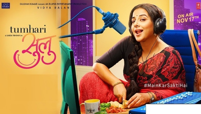 Photo of Tumhari Sulu Movie Review : Ordinary Story Presented in an extraordinary way