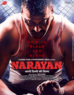 Narayan film review