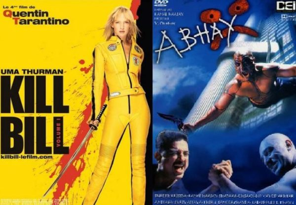Kill Bill - Abhay