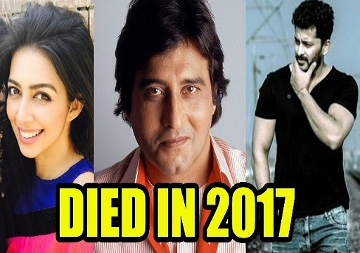 Photo of 5 Bollywood Stars Who Left Us Forever In 2017