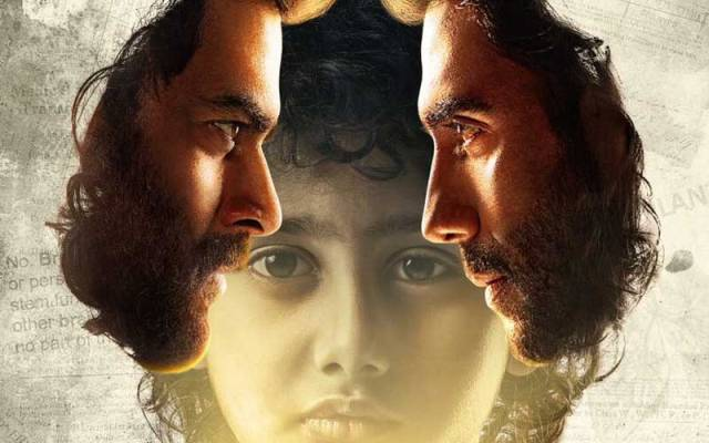 Photo of Watch : R. Madhavan's Breathe Trailer showcasing the Strong Father-Son Relationship!