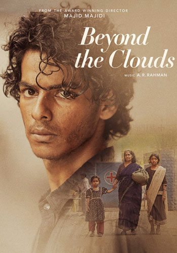 Photo of Beyond the Clouds