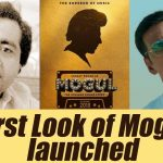 Mogul First Look Poster out