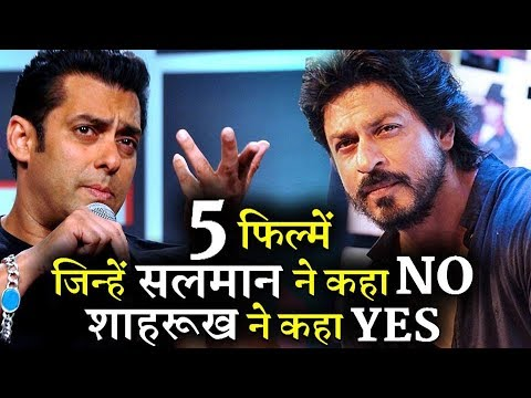 5 Films Rejected by Salman Khan and done by Shahrukh Khan