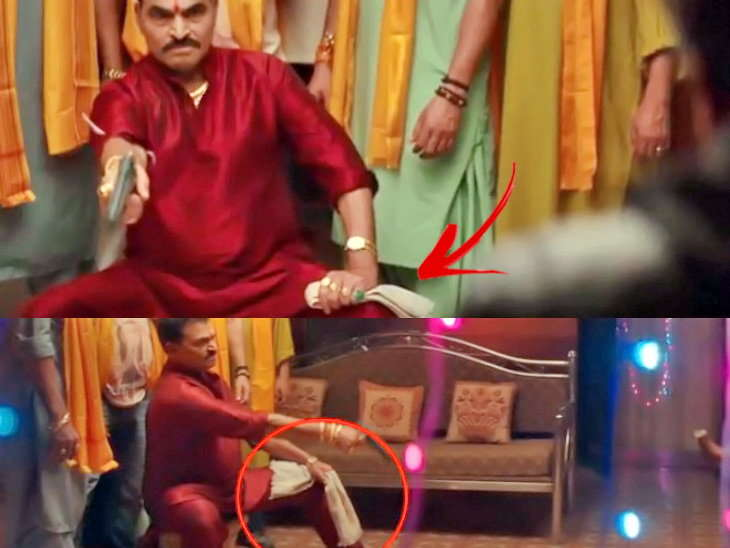 Mistake 3 – Invisible Cloth on Sanju's knee