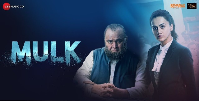 Photo of Catch Mulk Trailer featuring some some tough Courtroom Drama