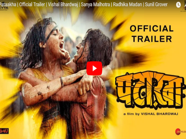Photo of Pataakha Trailer Review – Vishal Bhardwaj Giving you loads of excitement and explosion