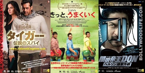 Photo of 5 countries that are crazy about Bollywood movies apart from India