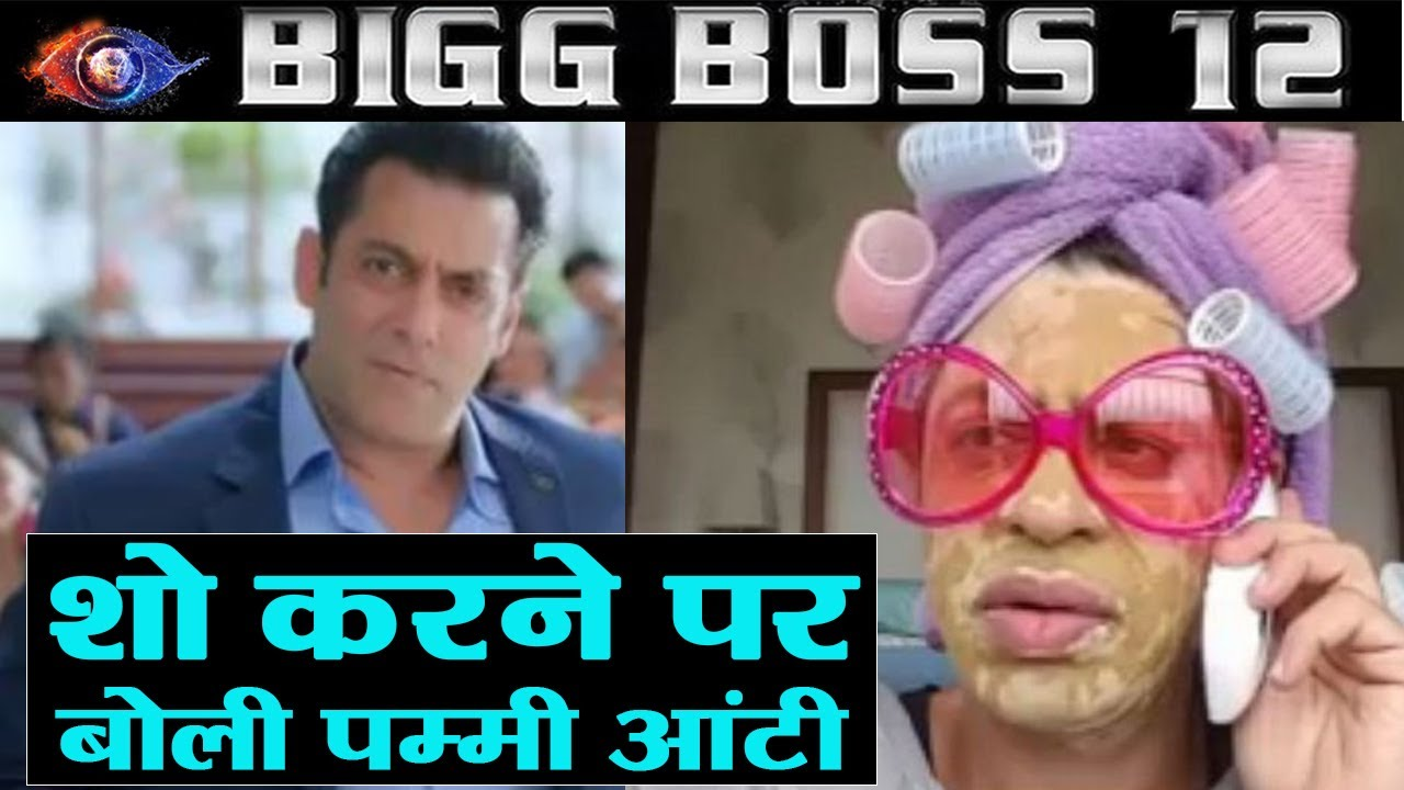 Ssumeir Pasricha To Be In Bigg Boss 12