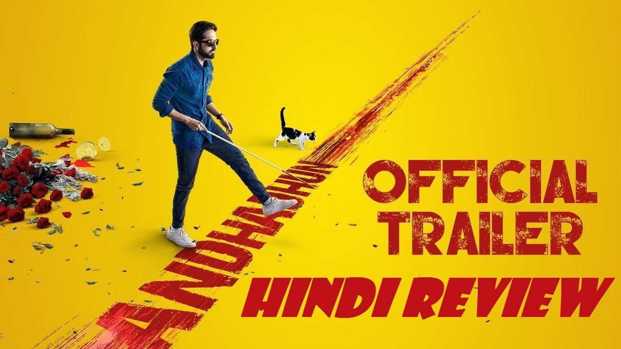 Photo of AndhaDhun Trailer Review : Another Edge on the seat thriller