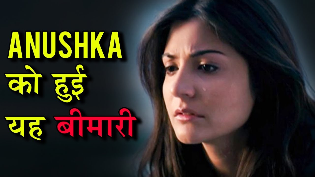 Anushka Sharma Diagnosed With This Disease