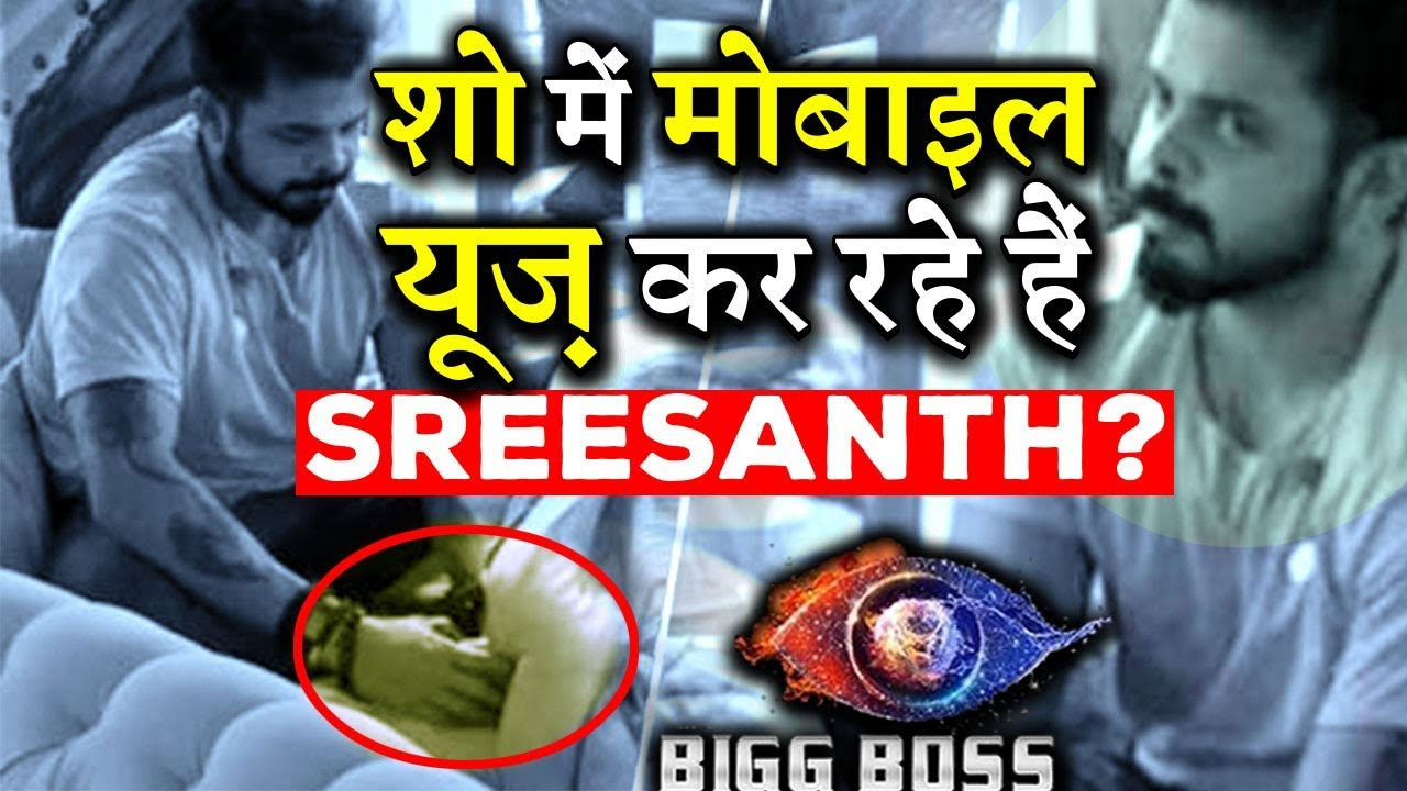 BIGG BOSS 12 - Sreesanth Secretly Using Mobile Phone
