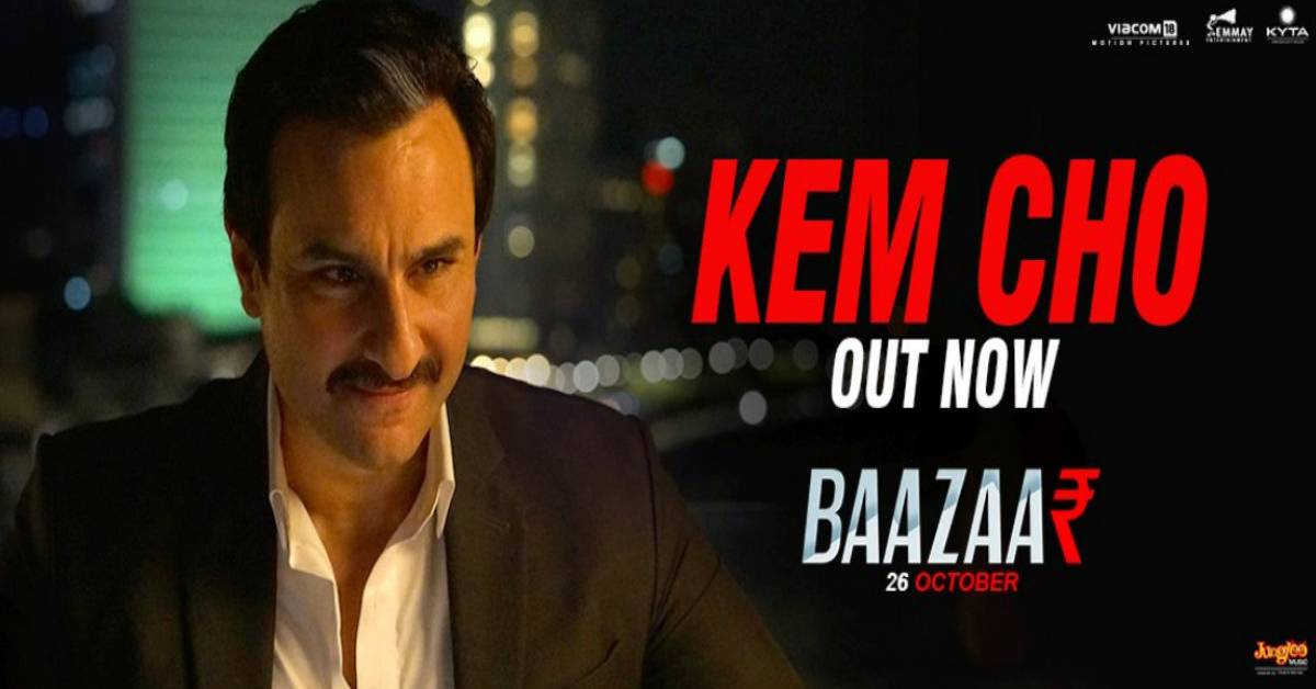 Photo of Baazaar's First Song Kem Cho – Ready To Hit The Charts!