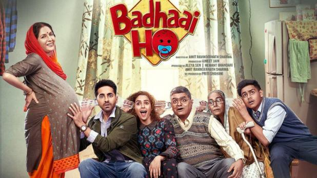 Photo of Interesting facts about the film Badhaai Ho