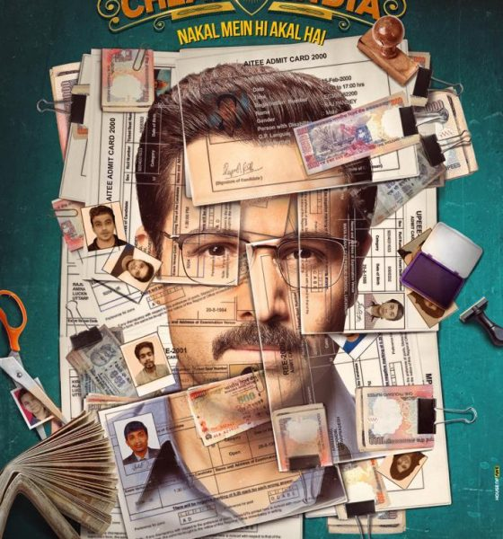 Cheat India poster