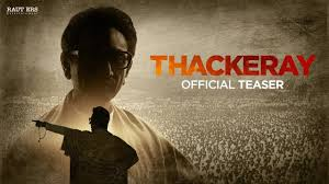Thackeray teaser review