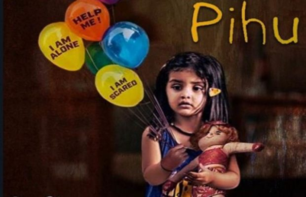 Pihu Box Office Collection