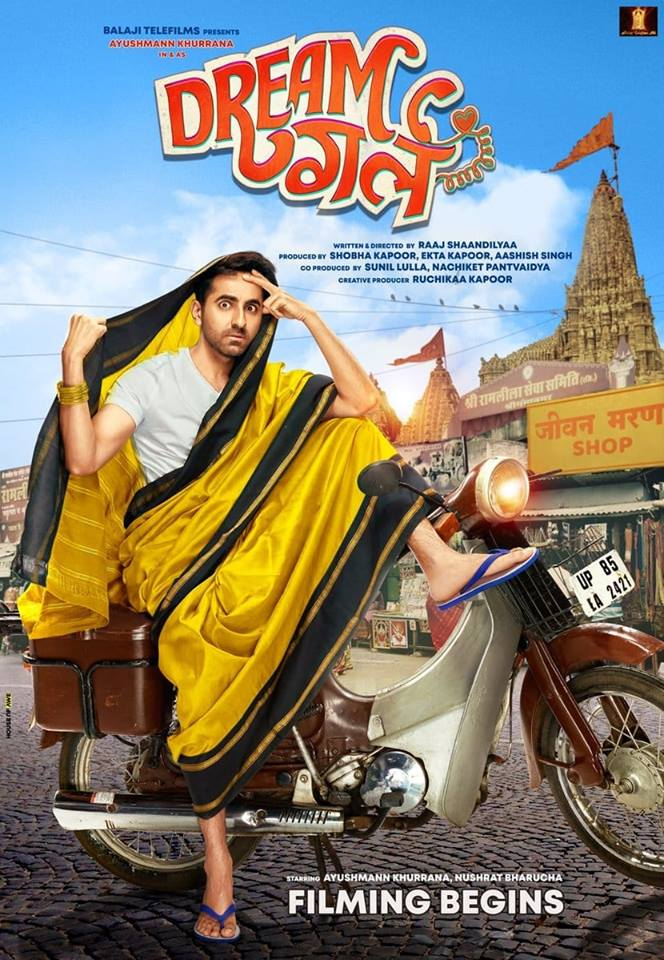 Dream Girl First look poster