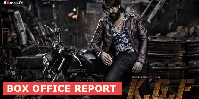 KGF-box-office-report