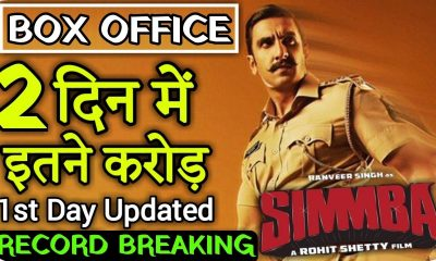 Simmba 2nd Day Box Office Collection