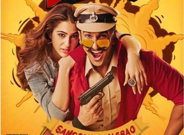 simmba-1st weekend box office collection