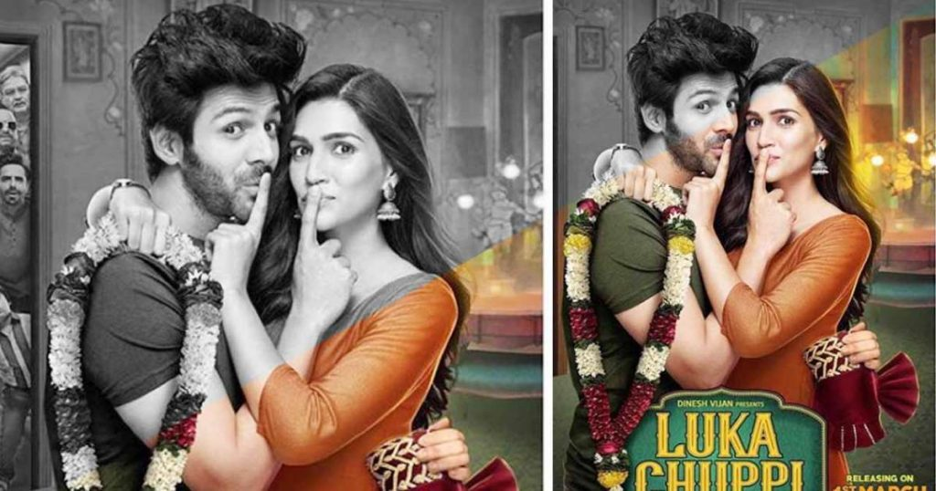 Luka-Chuppi-Movie first-poster
