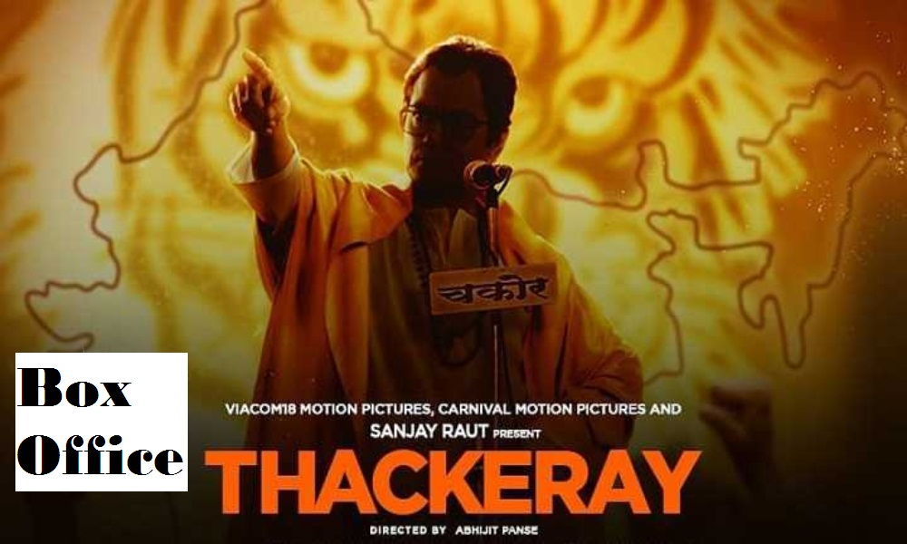 Thackeray-1st day collection