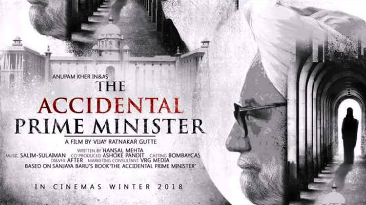 The Accidental Prime Minister box office prediction