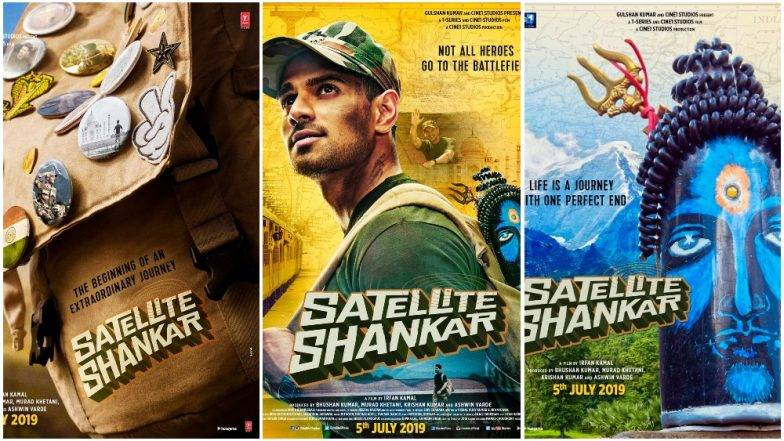 first look posters