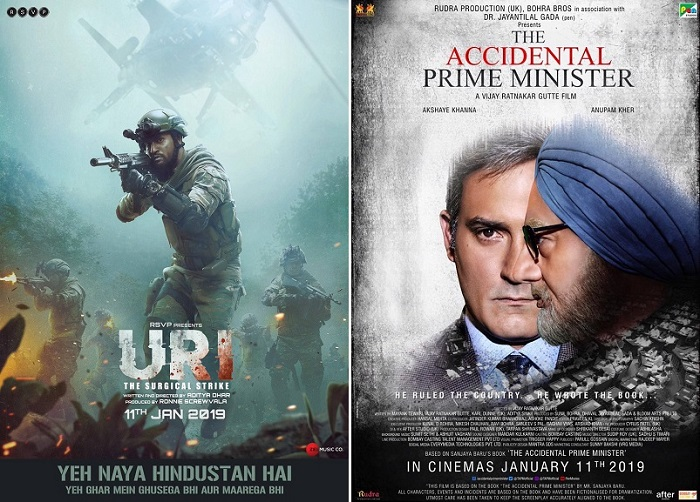 uri-and the accidental PM 1st day box office collection