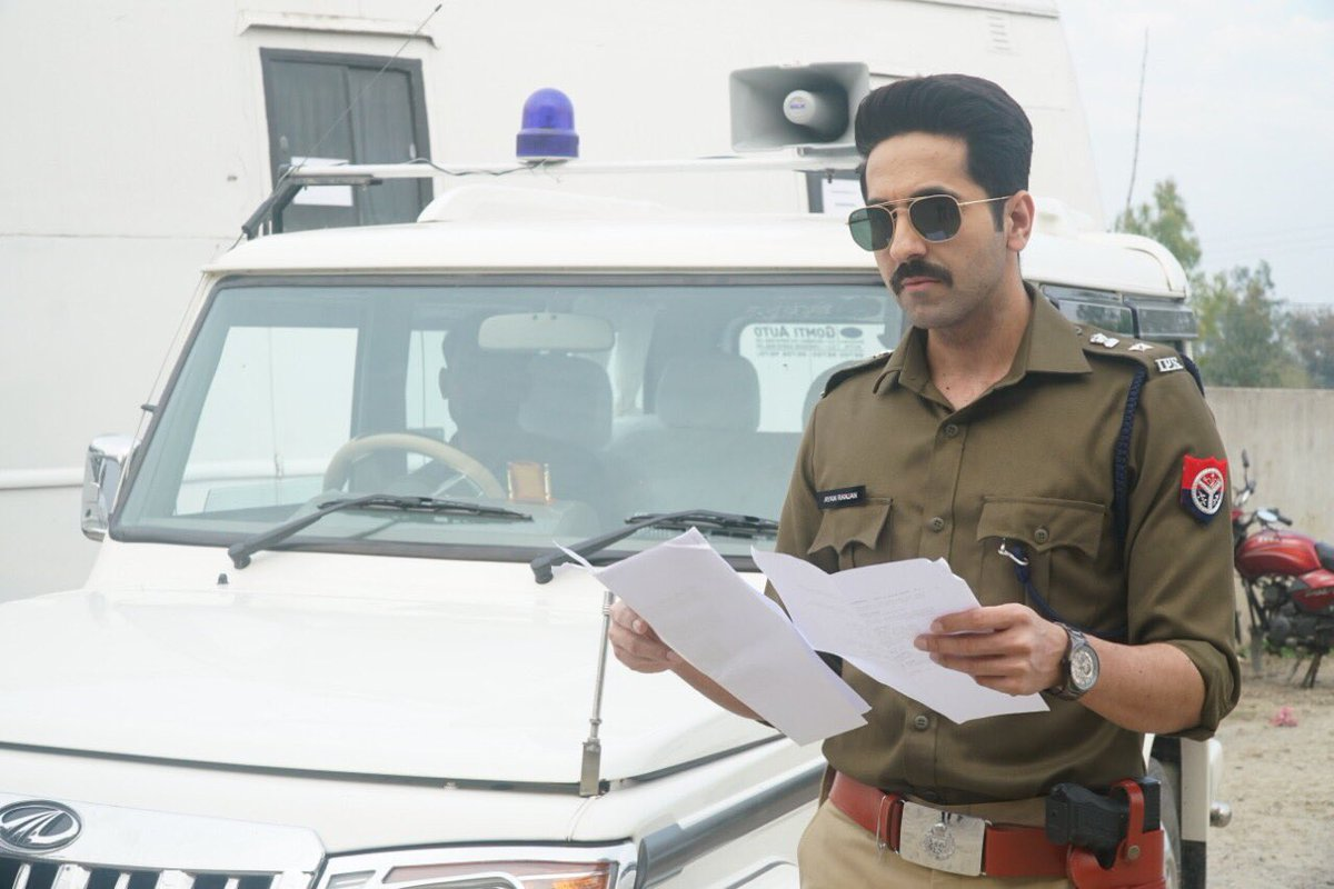 Article 15 first look poster