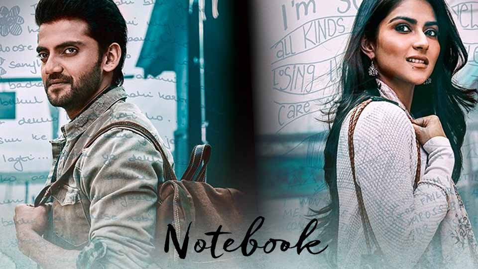 Notebook Book Review