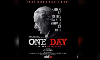 One day teaser poster