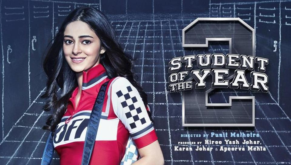 Photo of 'I will never feel guilty because I auditioned for the movie twice' Ananya Panday replies to the troll