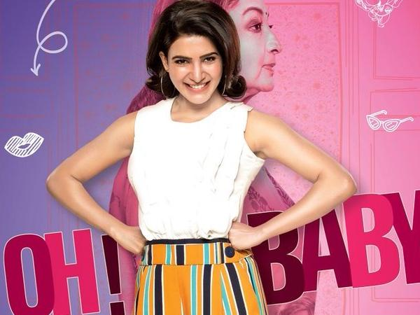 Oh Baby 1st look poster