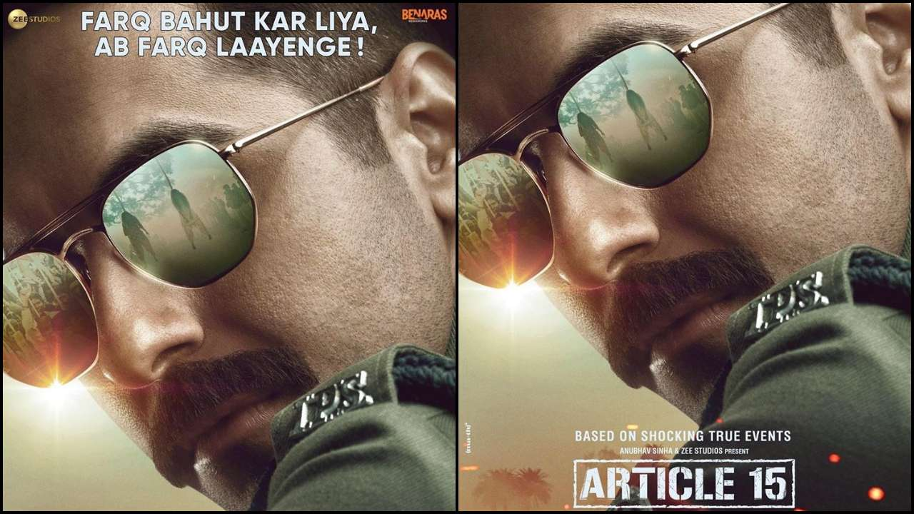 article15-new poster