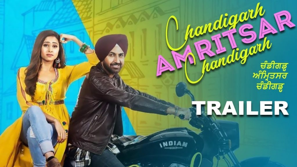 Photo of Catch Chandigarh Amritsar Chandigarh trailer Featuring Sargun and Gippy chemistry