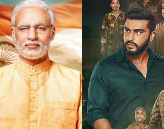 India's Most Wanted And PM Narendra Modi
