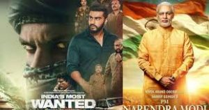 pm modi biopic indias most wanted box office prediction