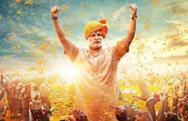 Photo of 'PM Narendra Modi' LEAKED online on Tamilrockers within few hours of release