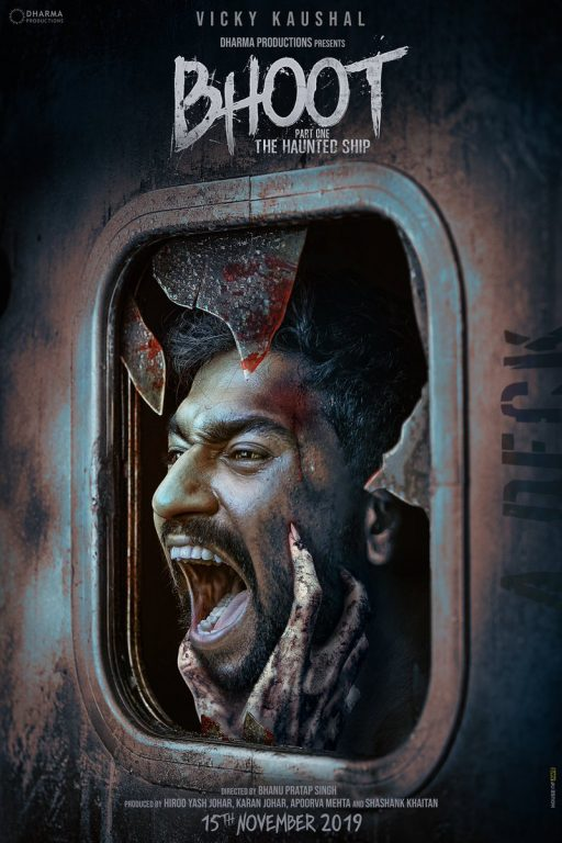 bhoot release date