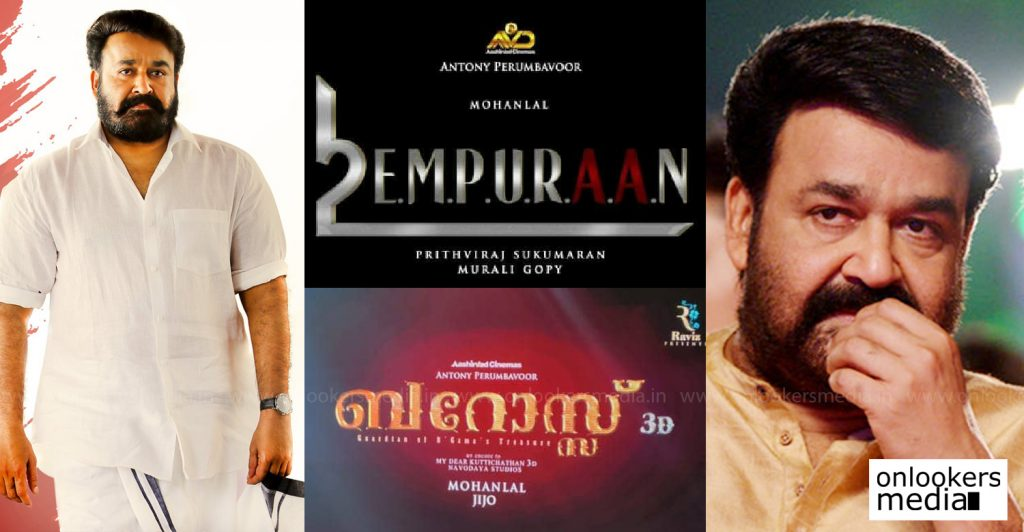 Photo of Lucifer 2: Mohanlal and Prithviraj's film second version coming soon, named Empuraan